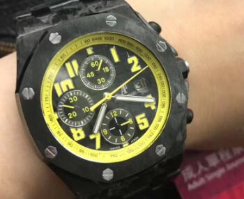 Replika Audemars Piguet Royal Oak Offshore 26176FO.OO